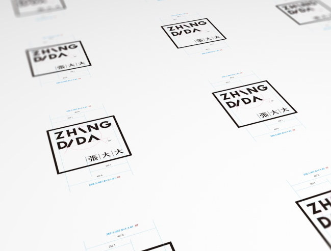 Branding Design from China: Hellocean Project Profiles