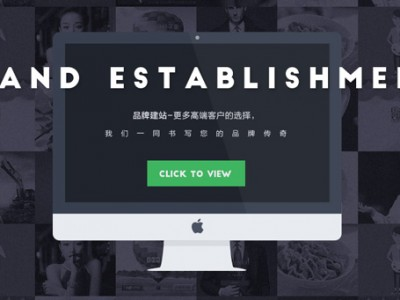 Best Web Design Chinese: Best Web Designers Chinese TB Club Site