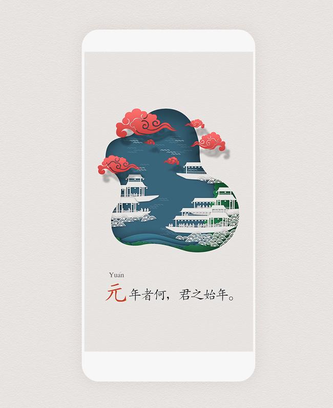 Best Mobile Website Design China