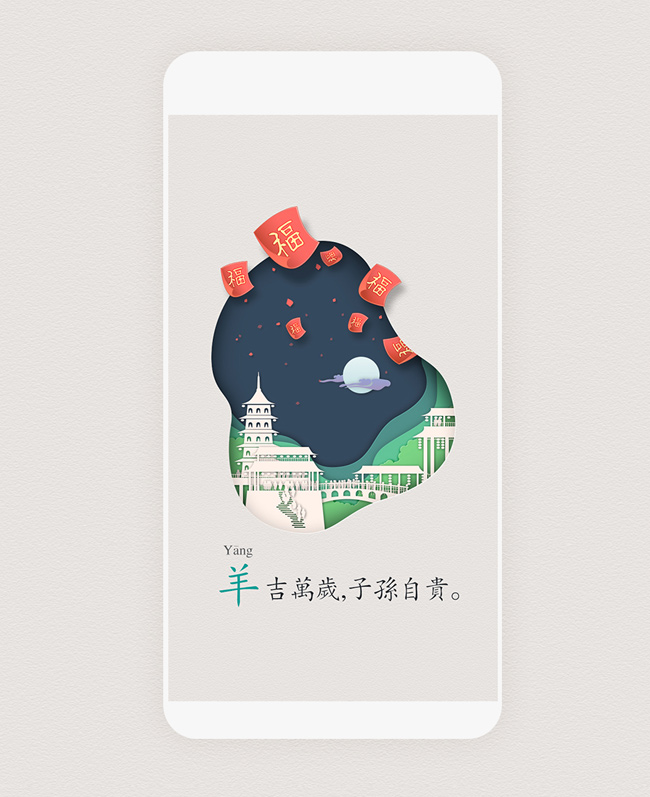 Best Mobile Website Design Beijing