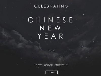 Web Designers China: Chinese New Year 2015