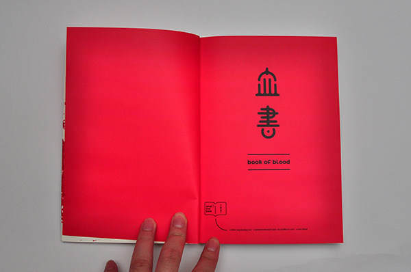 Best Book and Print Designers China: Noyau