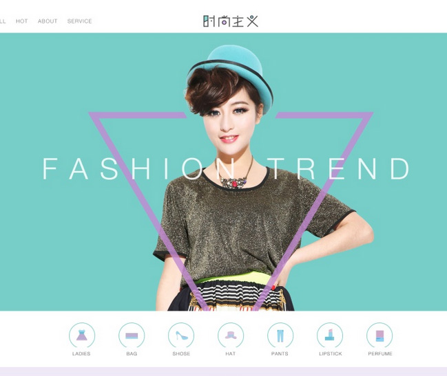 User Interface Design in China Trends: Shapes