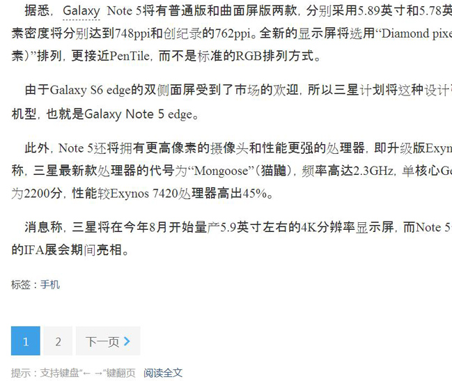 Chinese UI Design: Corrupted Chinese fonts web page body copy