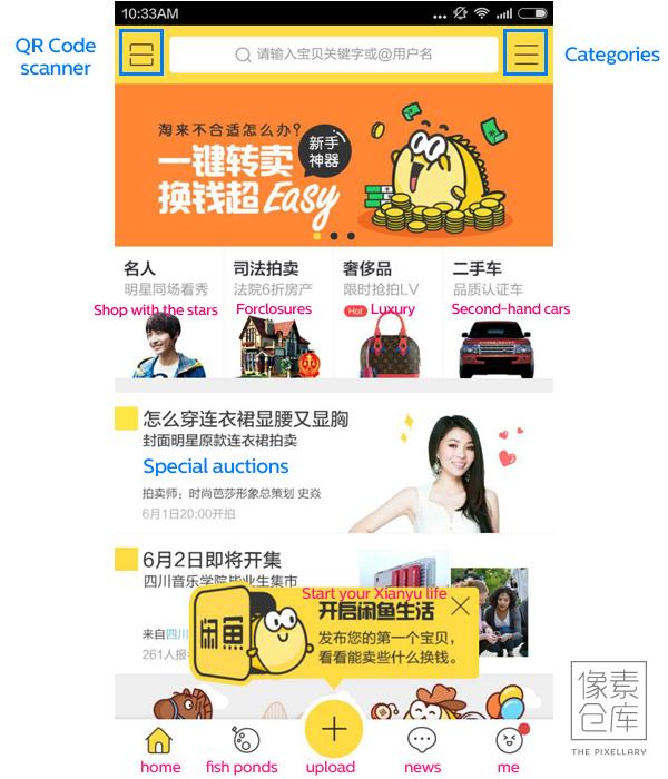 Chinese App Interface Analysis: