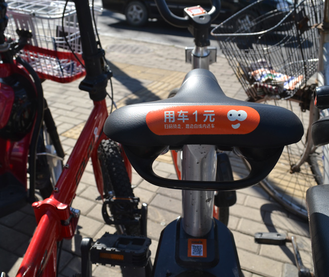 mobike-chinese-ux-featured