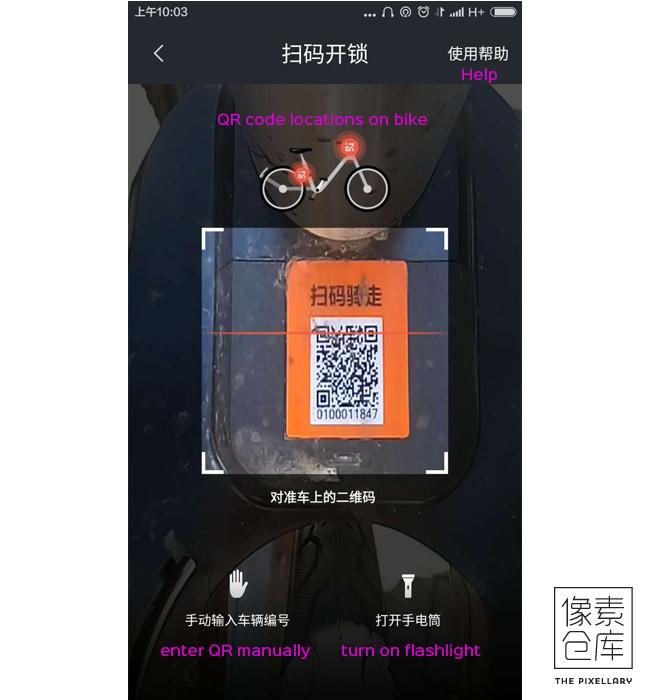 mobike-screen-9-qr-scanner-english