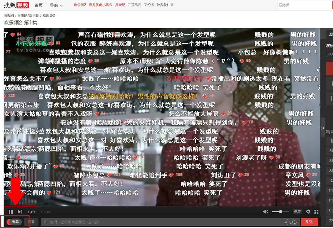 Chinese UX Insights: Comment Overlays Scrolling Video Comments